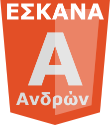 eskana A men by LaryT - eskana, logo, a men