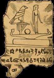Egyption tablet