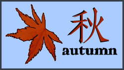 Autumn Badge - in Kanji by j4p4n - I wanted to design a