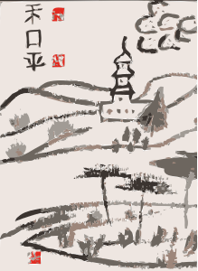 Clipart - Chinese Hills - Chinese Word Peace