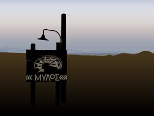 https://openclipart.org/image/300px/svg_to_png/233405/Greek-landscape-by-Rones.png