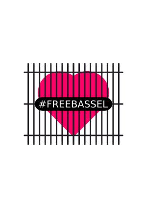 https://openclipart.org/image/300px/svg_to_png/236386/freebassel-heart.png