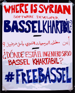 https://openclipart.org/image/300px/svg_to_png/243297/poster-where-is-bassel-iff-tiltshift.png