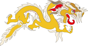 https://openclipart.org/image/300px/svg_to_png/248635/Dragon6.png