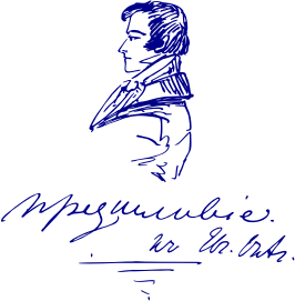 https://openclipart.org/image/300px/svg_to_png/252737/Onegin-Pushkin.png