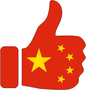 https://openclipart.org/image/300px/svg_to_png/253269/Thumbs-Up-China-With-Stroke.png