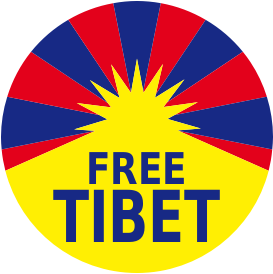 https://openclipart.org/image/300px/svg_to_png/259480/Free-Tibet.png