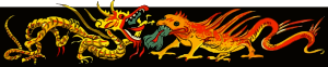 https://openclipart.org/image/300px/svg_to_png/260348/OpposedDragons.png
