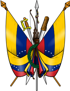https://openclipart.org/image/300px/svg_to_png/261299/Escudo-de-Armas.png