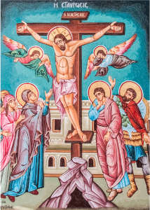 https://openclipart.org/image/300px/svg_to_png/262197/Greek-Orthodox-Crucifixion-Of-Jesus-Christ-Mural.png