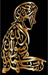 https://openclipart.org/image/300px/svg_to_png/264210/Gold-Shahada-Salat-Calligraphy.png