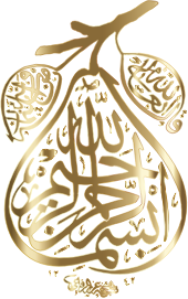 https://openclipart.org/image/300px/svg_to_png/264213/Gold-Islamic-Prayer-Pear-No-Background.png