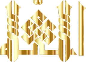 https://openclipart.org/image/300px/svg_to_png/264224/Gold-BismAllah-In-Kufic-Style-2-No-Background.png