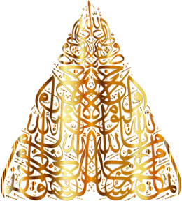 https://openclipart.org/image/300px/svg_to_png/264227/Gold-Al-Tawbah-9-18-Calligraphy-No-Background.png