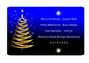 https://openclipart.org/image/300px/svg_to_png/265831/christmas-card-gold.png