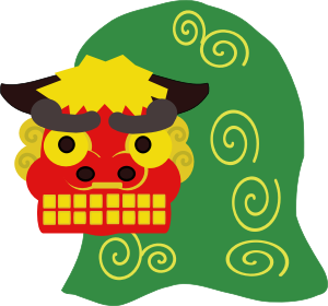 https://openclipart.org/image/300px/svg_to_png/268357/shishi.png