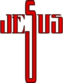https://openclipart.org/image/300px/svg_to_png/272846/Jesus-Cross-Typography-Crimson.png