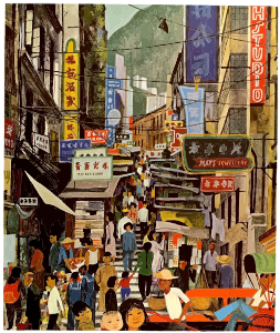 https://openclipart.org/image/300px/svg_to_png/280039/Vintage-Hong-Kong.png