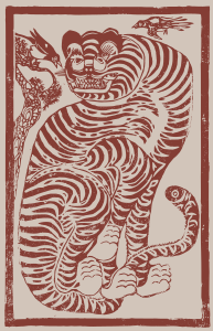 https://openclipart.org/image/300px/svg_to_png/280042/koreanfolkart-tiger-colour.png