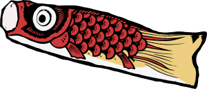 https://openclipart.org/image/300px/svg_to_png/280225/singlekoinobori.png