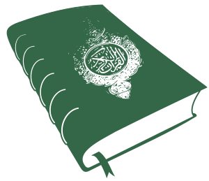 https://openclipart.org/image/300px/svg_to_png/283527/koran2-green.png