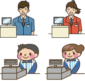 https://openclipart.org/image/300px/svg_to_png/284063/gahag-0058639325.png