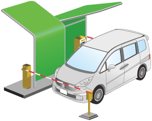 https://openclipart.org/image/300px/svg_to_png/285337/publicdomainq-parking_system.png