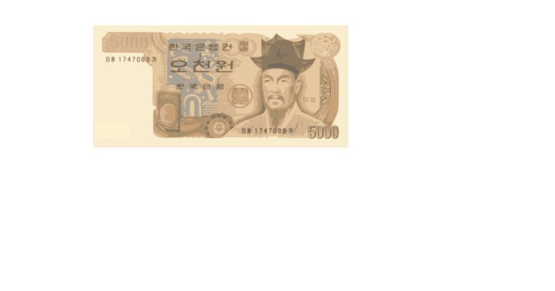korean money 5000won front view