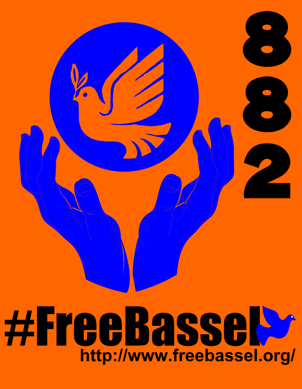 #FreeBassel, 882nd day of Detainment