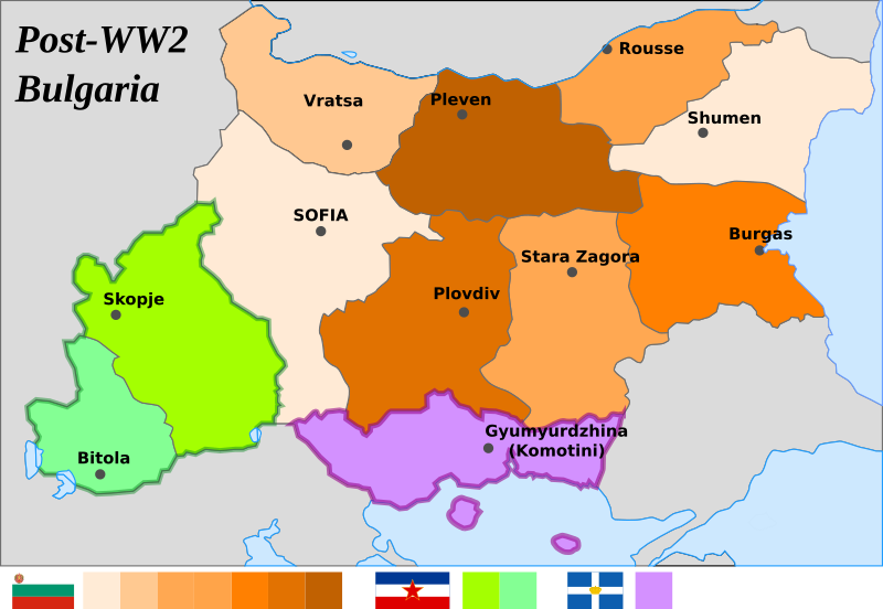 Post-WW2 Bulgaria