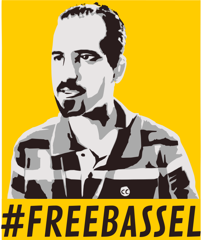 Freebassel yellow poster