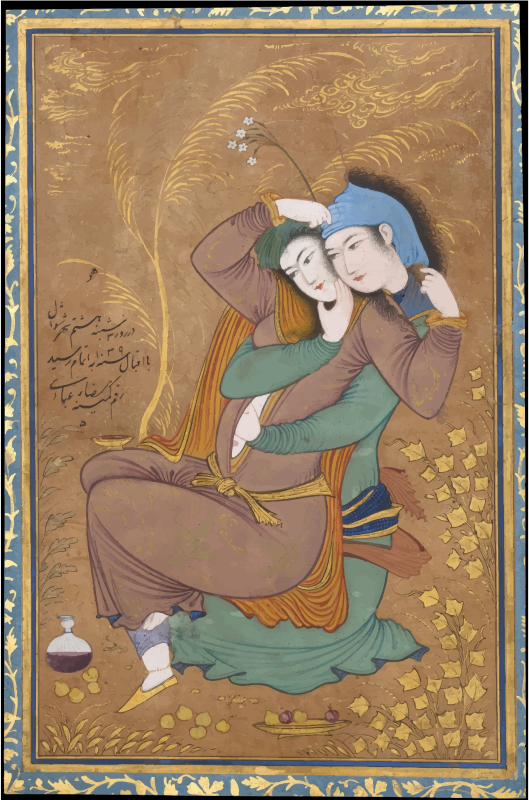 Medieval Persian Art Two Lovers