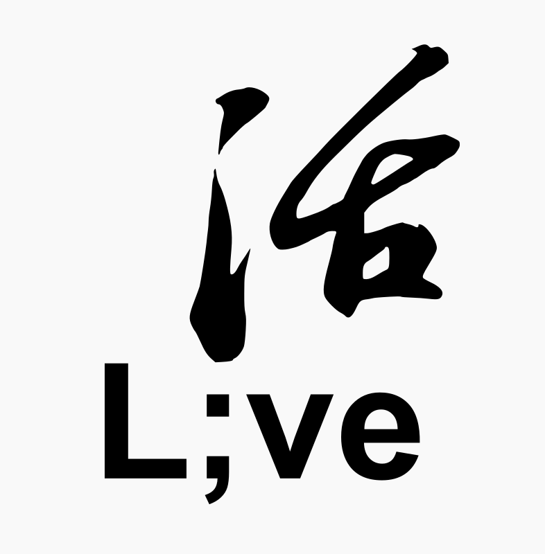 chinese calligraphy version of Live