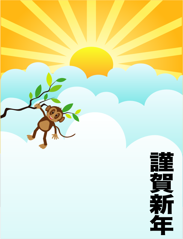 Year of the Monkey card
