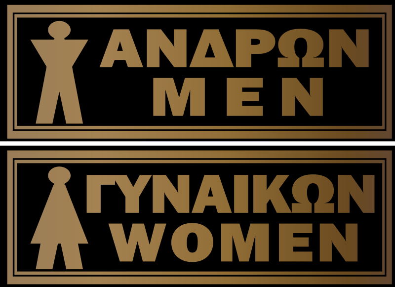 Greek toilet signs