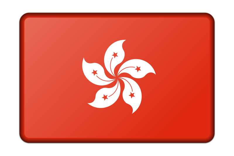 Flag of Hong Kong (bevelled)