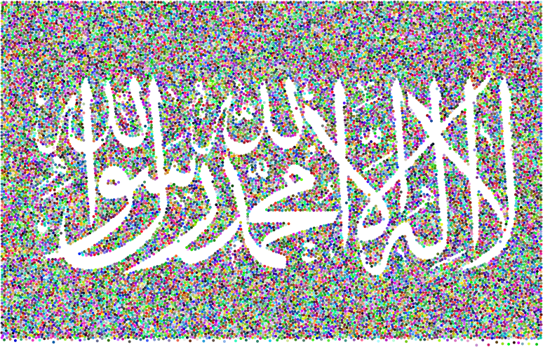 Prismatic Shahada Calligraphy Negative Space Stippled