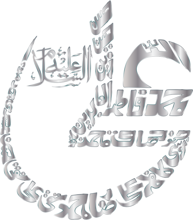 Silver Vintage Arabic Calligraphy No Background