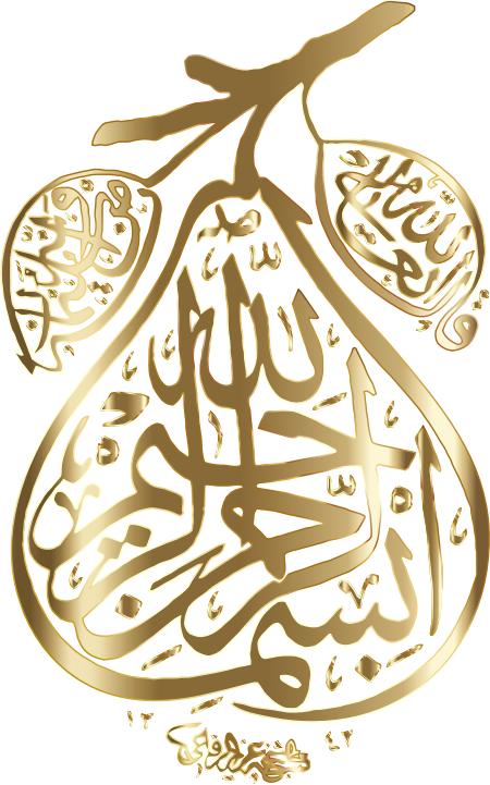 Gold Islamic Prayer Pear No Background