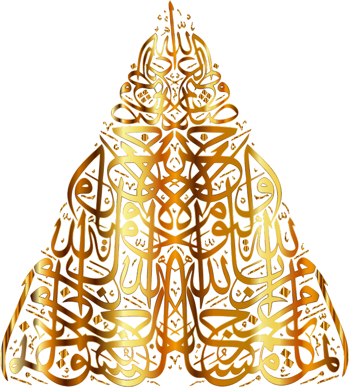 Gold Al-Tawbah 9-18 Calligraphy No Background