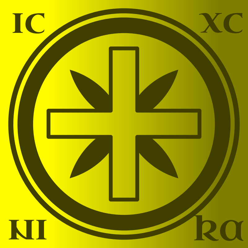 Cross in Circle IC XC NIKA