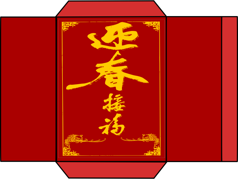 Print Out Red Envelope