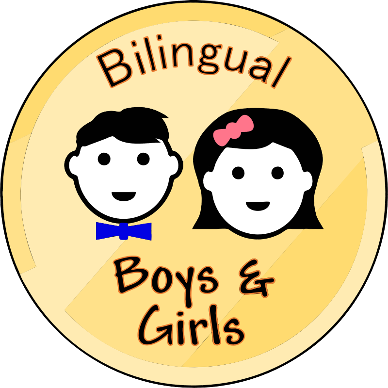 BILINGUAL Boys and Girls Logo modification