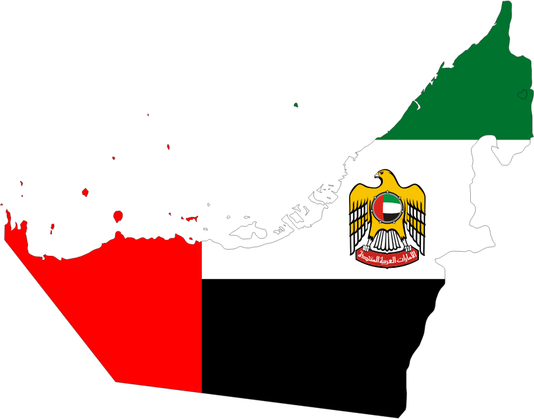 United Arab Emirates Map Flag With Stroke With Emblem