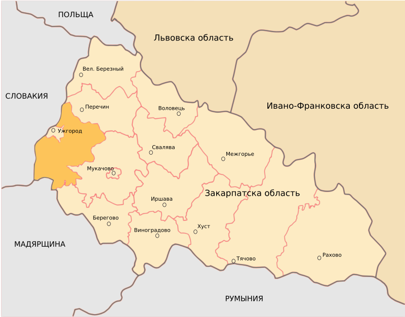 Uzhhorod District