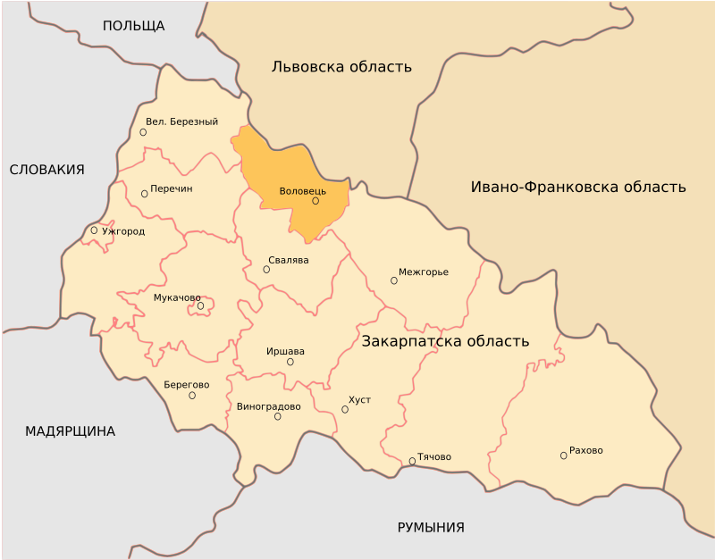Volovets District