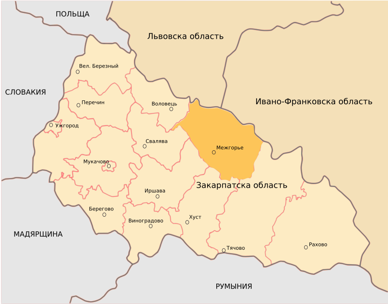 Mizhhiria District