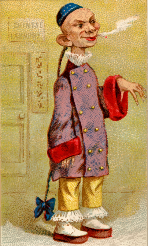 Cigarette card - Chinese