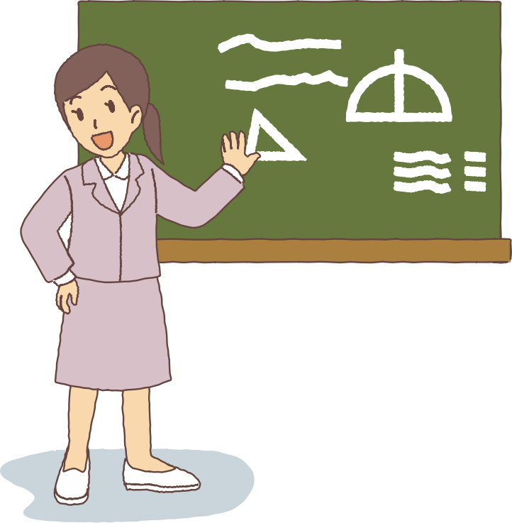 Female Teacher (#1)