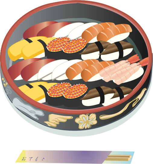 Sushi Assortment (#1)